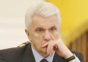 Литвин заявил, что не празднует День свободы