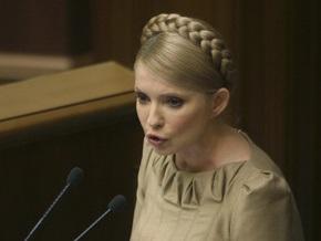 Тимошенко заявила, что грипп в Украину пришел из стран ЕС