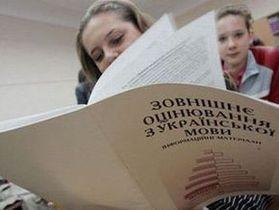 КГГА: Столичные школьники пройдут Внешнее тестирование после того, как получат аттестат