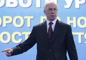 Азаров поручил повысить зарплаты бюджетникам уже с 1 сентября