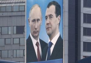 Единая Россия откажется от портретов Путина и Медведева - источник