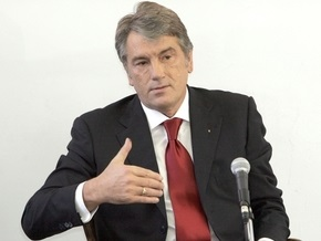 Ющенко призвал губернаторов не поддаваться на провокации, а готовиться к выборам