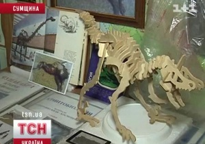 В Сумской области открылся музей чупакабры