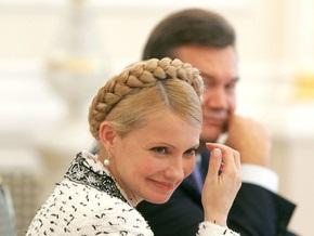 ВО Свобода требует от СБУ привлечь Тимошенко и Януковича к уголовной ответственности