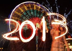 Фотогалерея: Зажгли так зажгли. Как мир отпраздновал Новый год