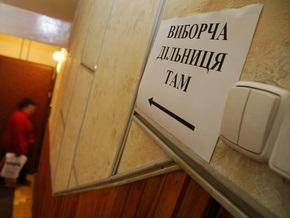 Лидеры фракций Рады договорились о дате выборов Президента