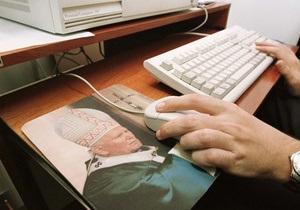 Украина заняла 28 место в мире по скорости интернета
