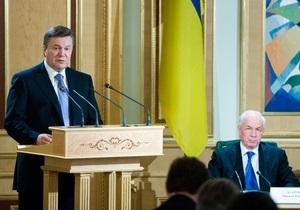 Янукович требует от Азарова повысить дисциплину членов Кабмина