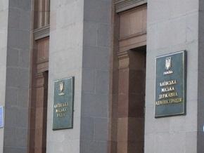 Ватикан купил землю в центре Киева