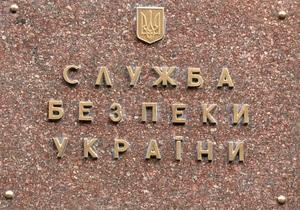 СБУ передала в суд дело о Голодоморе