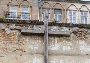 В СБУ объяснили, зачем проводились обыски во львовском музее Тюрьма на Лонцкого