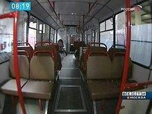 Московский водитель автобуса продавал героин пассажирам