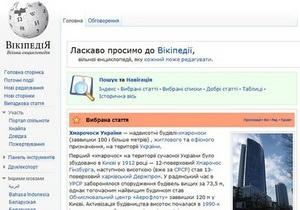 Украинцы чаще читают Википедию на английском, чем на украинском