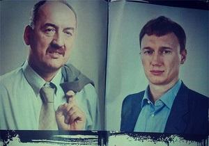 Табалов-старший заверил, что он и его сын приняли присягу - Верховна Рада - оппозиция