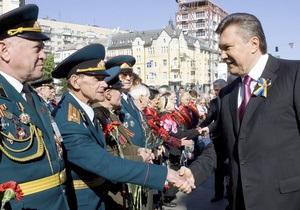 DW: День Победы на Украине усилил раскол в обществе