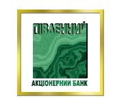 Филиал Банка ПИВДЕННЫЙ в Севастополе начинает совместную дисконтную программу с салоном швейцарских часов и ювелирных изделий «Atrium».