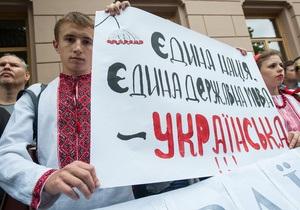 В Праге прошла акция в поддержку украинского языка