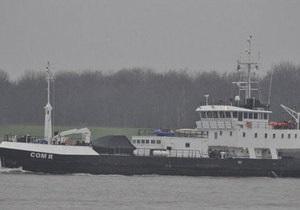 МИД рассказал о ситуации с украинскими моряками, задержанными береговой охраной Египта