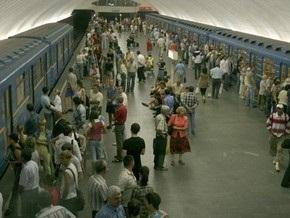 Сотрудники киевского метро будут спокойнее и добрее относится к пассажирам