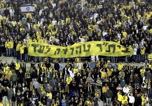 Израиль: фанаты Бейтар против прихода в команду чеченских футболистов