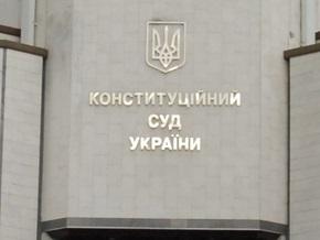 Вердикт КС: Рада не имела права отменять выборы в Тернопольский облсовет