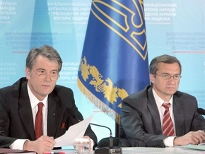 Тигипко: Замглавы Секретариата Ющенко должен стать главой НБУ