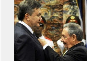 Януковичу вручили высшую государственную награду Кубы