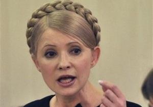Тимошенко: Коалиция была разрушена незаконно