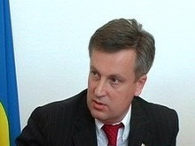 СБУ обнародует факты коррупции при выдаче виз украинцам в страны ЕС