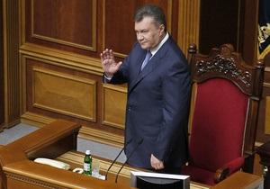 Янукович прислал ежегодное послание парламенту в письменной форме