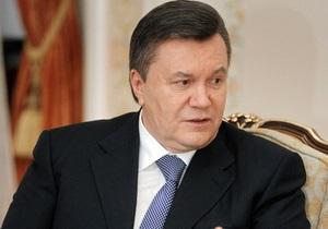 Янукович на саммите YES: Все реформы идут на пользу украинскому народу