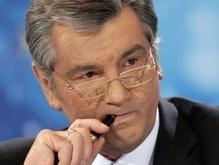 Ющенко: Приватизация - это не распродажа Украины
