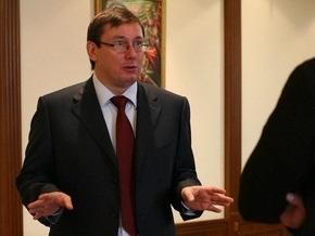 Луценко: Дело по обвинению в растлении детей находится в активной стадии