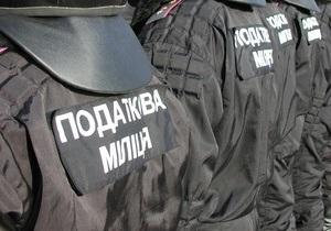 Налоговая проводит проверку действий своих сотрудников в здании Инкома в Киеве
