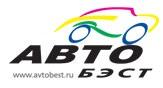 Компания  Автобэст  открывает магазин в Новосибирске