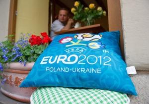Киев во время Евро-2012 посетили 50 тысяч иностранных болельщиков
