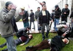 В Кыргызстане 10 апреля объявят днем траура