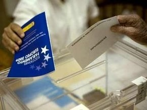 Выборы в Европарламент стали рекордными по показателю неявки избирателей