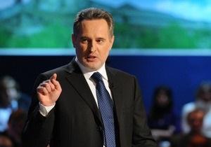 Фирташ назвал стратегической победой Украины сделку Нафтогаза, RUE и Газпрома