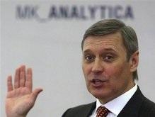 Эксперты: Касьянова не зарегистрируют кандидатом в президенты РФ