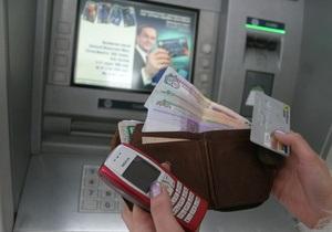 Ъ: Банки не будут снижать тарифы на обслуживание карт по требованию АМКУ