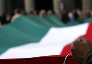 Восстановление доверия: Доходность по итальянским бондам существенно снизилась