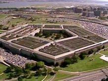 Пентагон признал факт нарушения воздушного пространства Венесуэлы