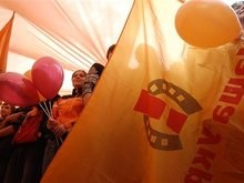 НУ-НС ждет массовых акций протеста к осени