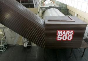 Участники эксперимента Марс-500  осуществят виртуальную высадку на Красную планету в феврале
