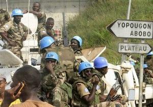 Правительство Кот д'Ивуара выслало послов Великобритании и Канады