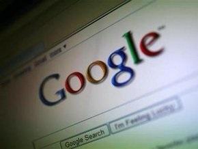 Microsoft, Amazon и Yahoo! объединились против Google