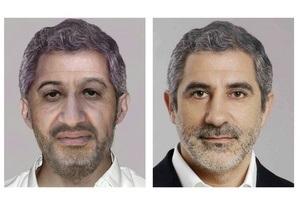 Испанский политик подаст в суд на ФБР из-за фоторобота бин Ладена