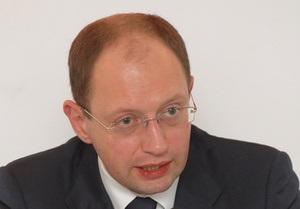 Яценюк уволил 40 работников своего избирательного штаба