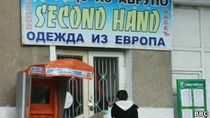 Секонд-хэнд и другие вывески переводят на таджикский - Би-би-си